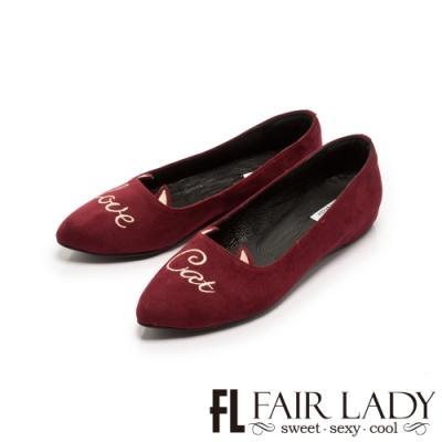 FAIR LADY 刺繡字母內增高尖頭平底鞋 酒紅