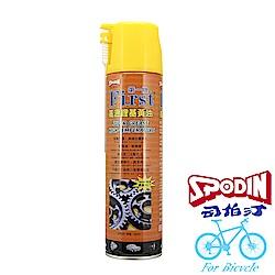 【司伯汀】 高溫鋰基黃油