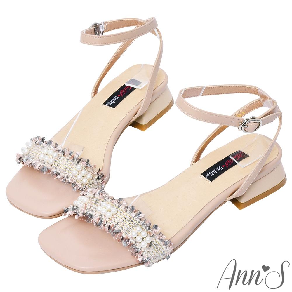 Ann'S小香風珍珠流蘇混織方頭繫帶一字涼鞋-粉