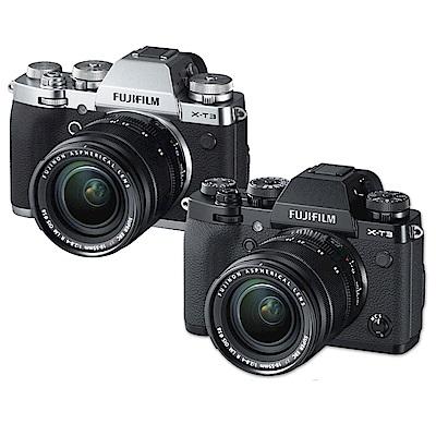 【快】FUJIFILM X-T3+XF18-55mm 旗艦無反 單鏡組*(中文平輸) @ Y!購物