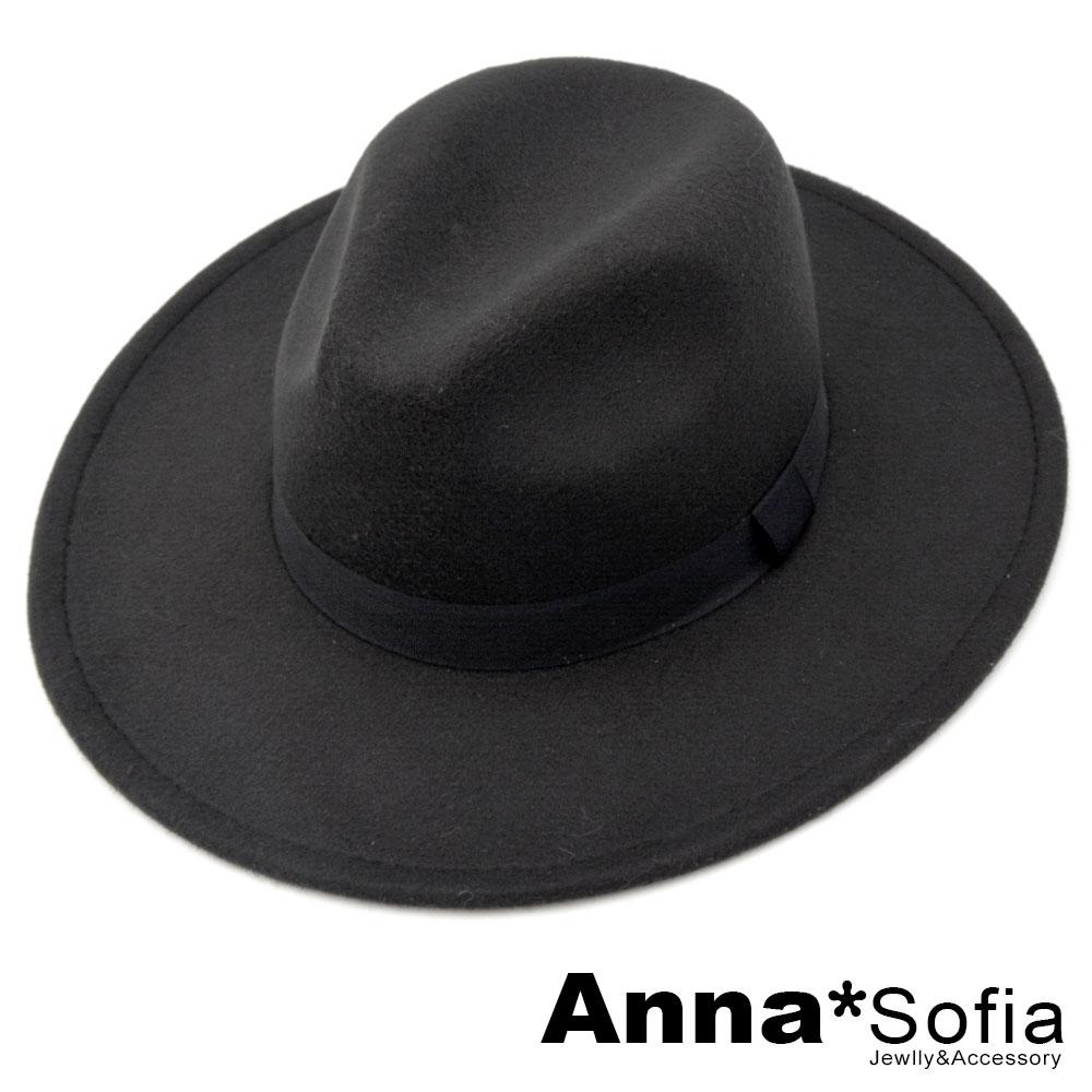 AnnaSofia 韓潮中性 毛呢寬簷紳士帽(酷黑)