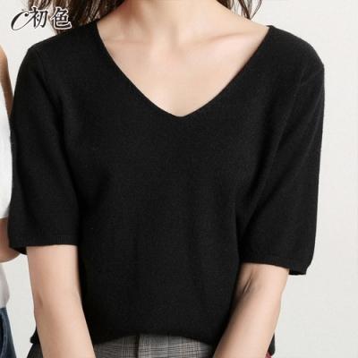 初色  V領薄款針織衫-黑色-(M-2XL可選)