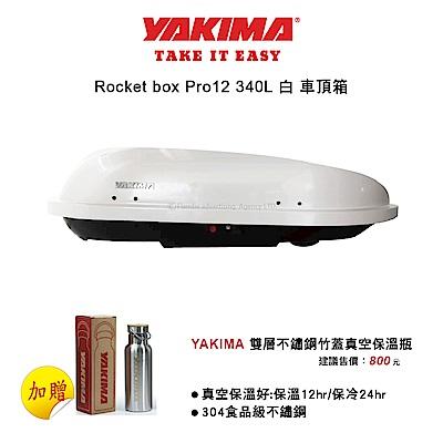 (無卡分期-12期)YAKIMA ROCKETBOX PRO12 亮白 雙開式 車頂行李箱