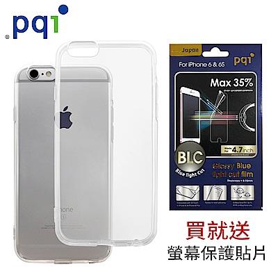買殼送貼【Pqi】iPhone 6/6s 高透明手機保護殼