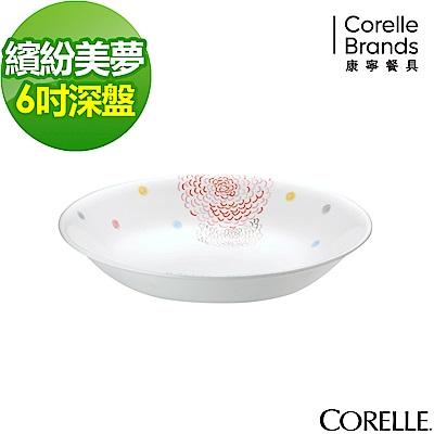 CORELLE 康寧 繽紛美夢6吋深盤