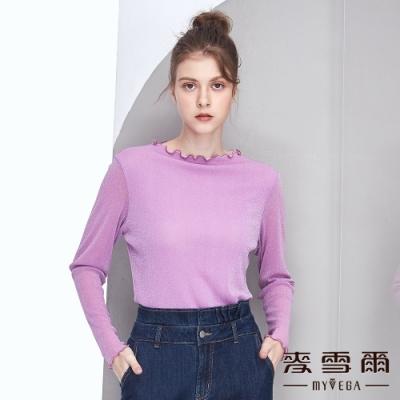 【麥雪爾】閃亮亮波浪領雙層網紗上衣-紫