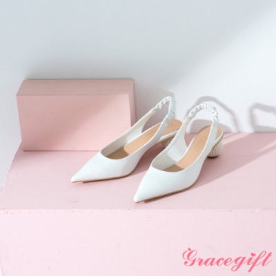 Grace gift-後空鬆緊帶圓球中跟鞋 米白