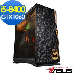 PBA電競平台[迷彩勇士]i5六核GTX