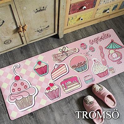 TROMSO 廚房防油皮革地墊-K320甜心生活