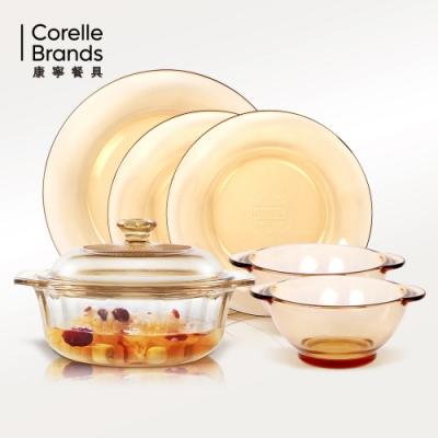 美國康寧 Corningware 稜紋晶鑽鍋0.8L+PYREX餐盤組★晶透超值6件組