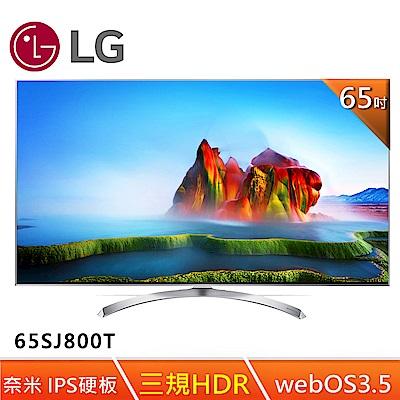 LG樂金 65型 4K IPS UHD液晶電視 65SJ800T