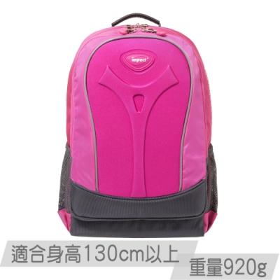 【IMPACT】怡寶新一代成長型輕量護脊書包-桃紅 IM00382FC