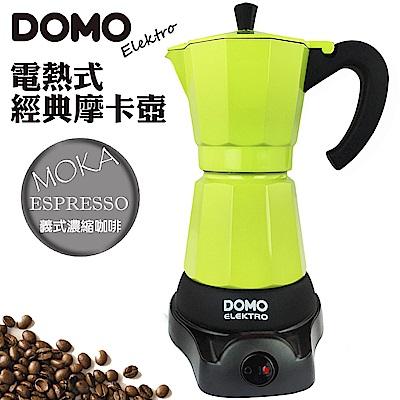 比利時DOMO-電熱式經典摩卡壺(DM413KT)-萊姆綠