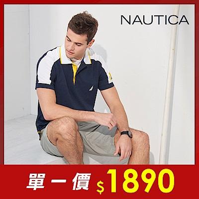 Nautica 修身吸濕快乾短袖POLO衫-深藍