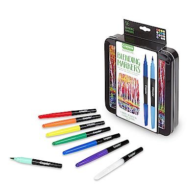 美國Crayola 繪兒樂 彩繪渲染藝術筆精裝組16色(9Y+)