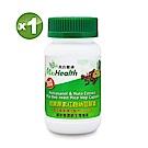 我的健康-甘蔗原素紅麴納豆膠囊(30/瓶) *1瓶