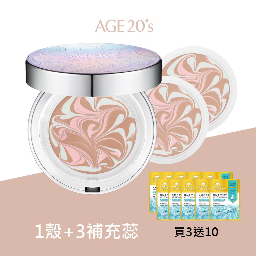 AGE20 歐若拉極光煥彩爆水粉餅1殼含蕊+2補充粉蕊再送德瑪面膜*10片