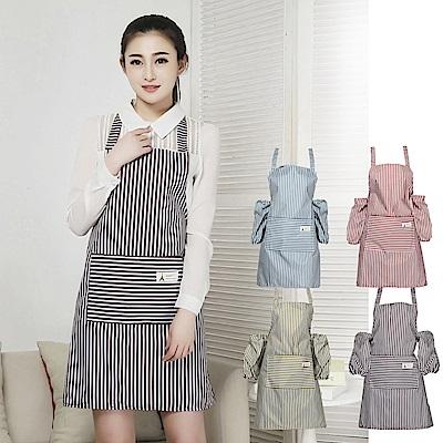 日創優品 時尚袖套防水圍裙-2件(4色可選)