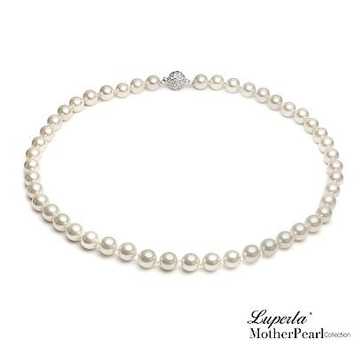 大東山珠寶 第一夫人 南洋貝珠10mm白