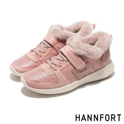 HANNFORT ICE QQ羊羔毛休閒運動鞋-女-暖心粉