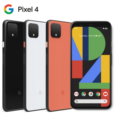 Google Pixel 4 (6G/64G) 5.7吋智慧型手機