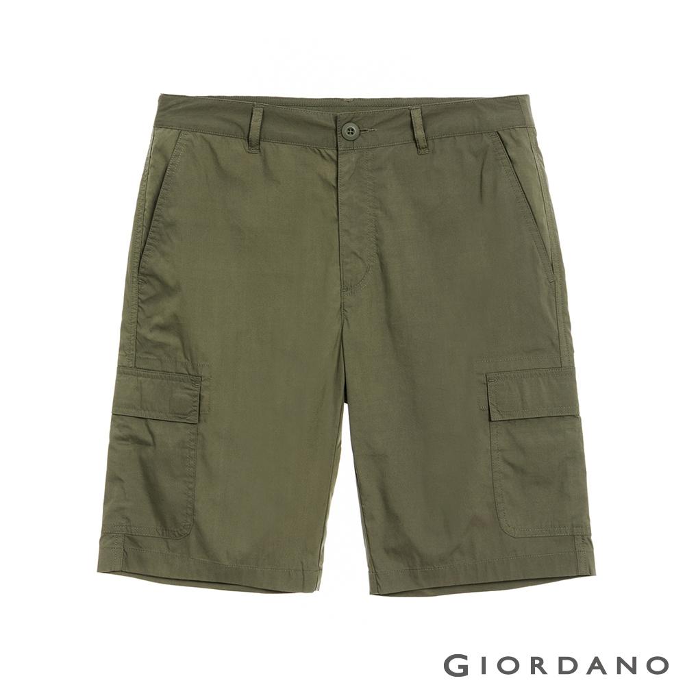 GIORDANO 男裝快乾涼感工裝卡其短褲 - 50 葡萄葉綠
