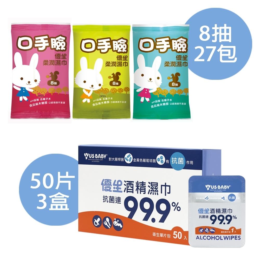 優生酒精濕巾超厚型(50片x3盒)+口手臉柔潤濕巾(8抽*27包)