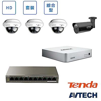 AVTECH HD 1室外3室內監控套裝方案