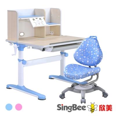 【SingBee欣美】非凡成長雙板桌+90桌上書架+133椅-組裝簡易/書桌/台灣製