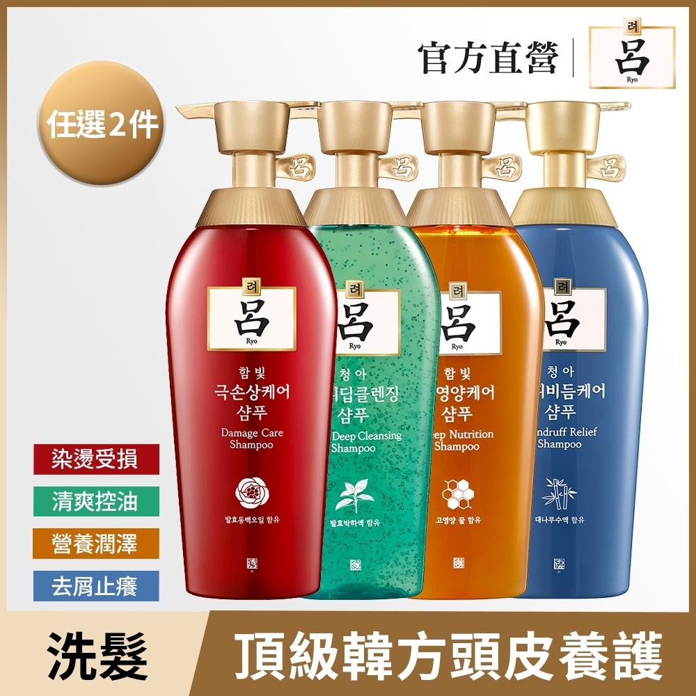 RYO呂 韓方頭皮養護洗髮精 400ml