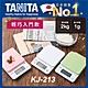 日本TANITA電子料理秤-超薄基本款(1克~2公斤) KJ213 (3色)-台灣公司貨 product thumbnail 1