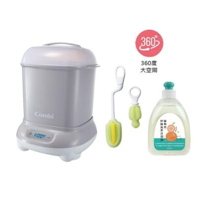 (回饋5%超贈點)【Combi 康貝】Pro 360高效消毒烘乾鍋/消毒鍋優惠組A(3色可任選)