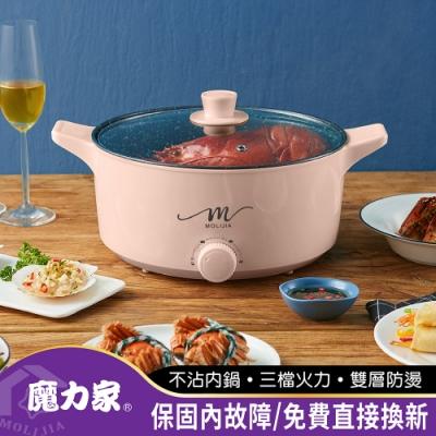 年度熱銷↘【MOLIJIA 魔力家】M21多功能不沾電湯鍋5L