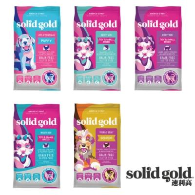 Solid Gold 速利高 超級犬用寵糧 4lb 2包