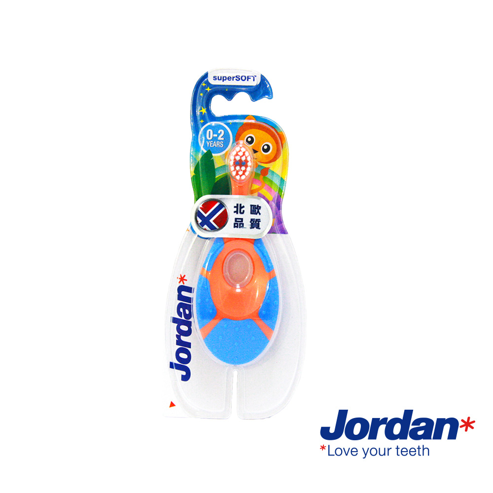 Jordan兒童牙刷(0~2歲)