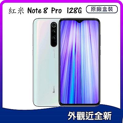 【福利品】紅米 Note 8 Pro (6G/128G) 6.53吋八核心智慧手機
