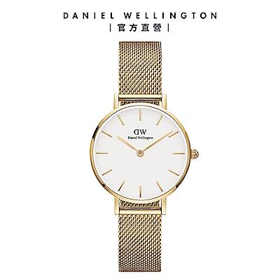 【Daniel Wellington】官方直營 Petite Evergold 28mm香檳金米蘭金屬錶 DW手錶
