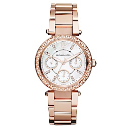 MICHAEL KORS 閃耀晶鑽三眼時尚手錶(MK5616)-珍珠貝X玫瑰金/33mm