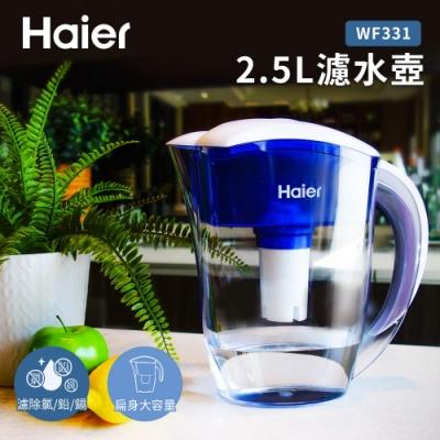 Haier海爾 2.5L濾水壺(扁壺俠)-含2組濾芯 WF331