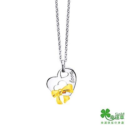 幸運草 美麗的日子黃金/純銀墜子 送項鍊