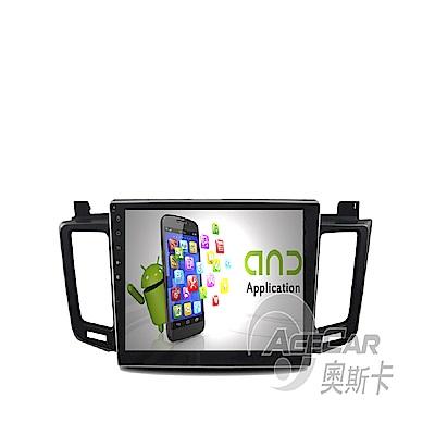 奧斯卡 車用影音主機 10吋 螢幕 2DIN RAV4 2013~ 專用