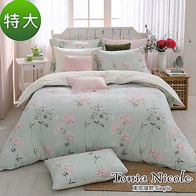 Tonia Nicole東妮寢飾 綠茵春芯100%精梳棉兩用被床包組(特大)