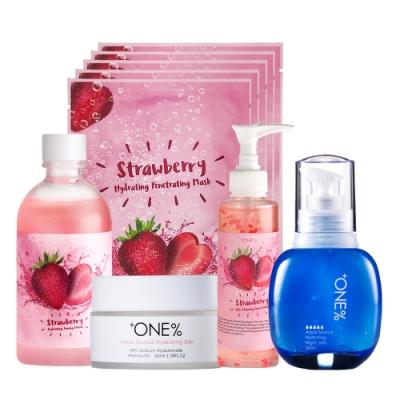 【歐恩伊】美莓休眠五件組-化妝水+(即期品)水凝凍+面膜+(即期品)晚安凍膜+草莓潔面膠