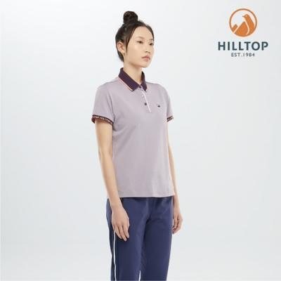 【hilltop山頂鳥】女款吸濕快乾彈性抗菌POLO衫PS14XFG6ECJ0樣衣紫