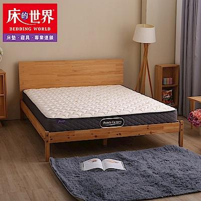 床的世界 BL6 緹花 雙人加大 床墊/上墊 6×6.2尺