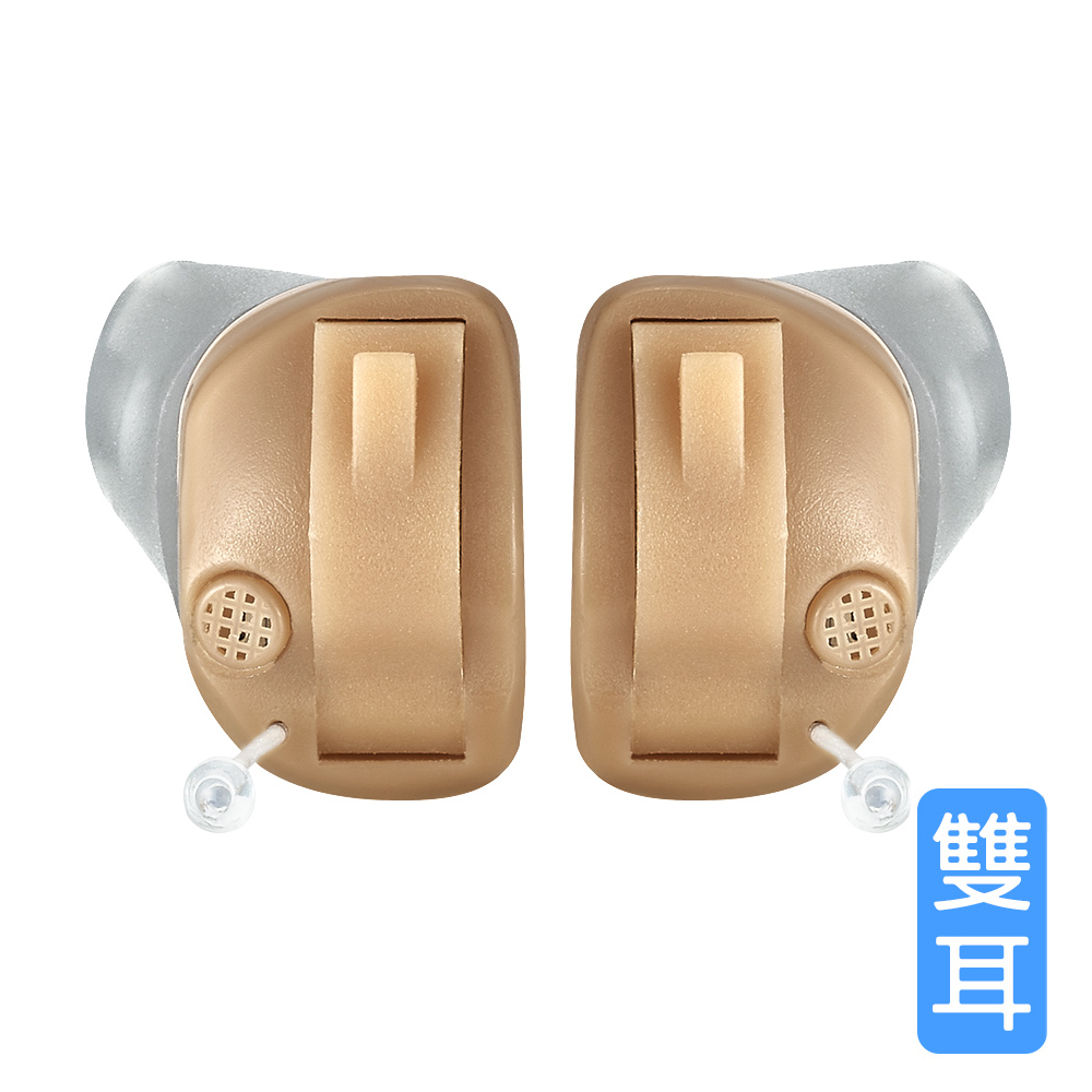 Mimitakara耳寶 數位8頻耳內式助聽器-雙耳 I1T [輕、中度聽損適用]