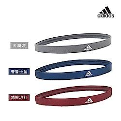 Adidas Yoga 止滑運動髮帶組(金屬灰/ 普魯士藍 / 勃根地紅)