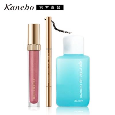 Kanebo 佳麗寶 COFFRET D OR光透立體電眼特惠組(多色任選)
