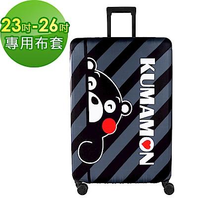 Starke 高彈性行李箱套-開心熊本熊(適用23-26吋)