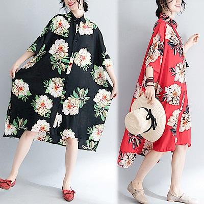 花朵印花寬鬆防曬襯衫洋裝(共二色)-Keer